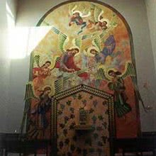 Eucharistic Chapel